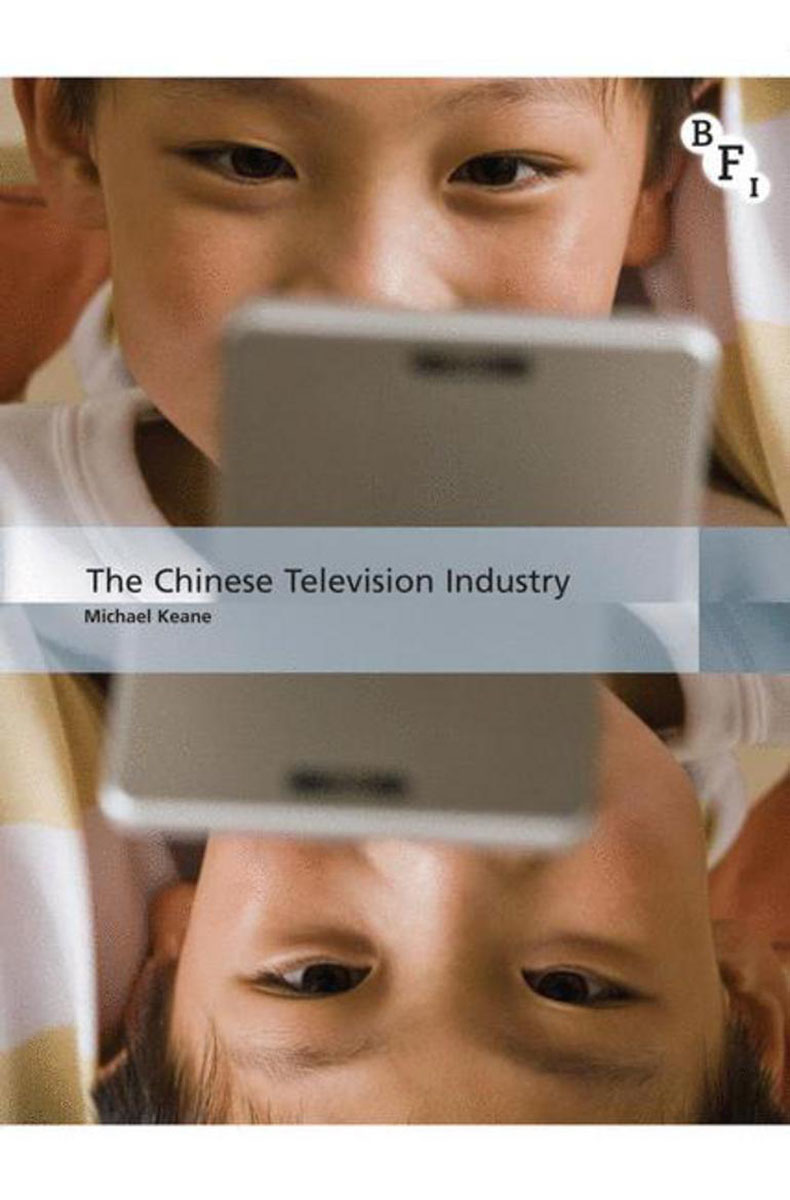 The Chinese Television Industry flowers in the cloud watching the movie and learning chinese dvd