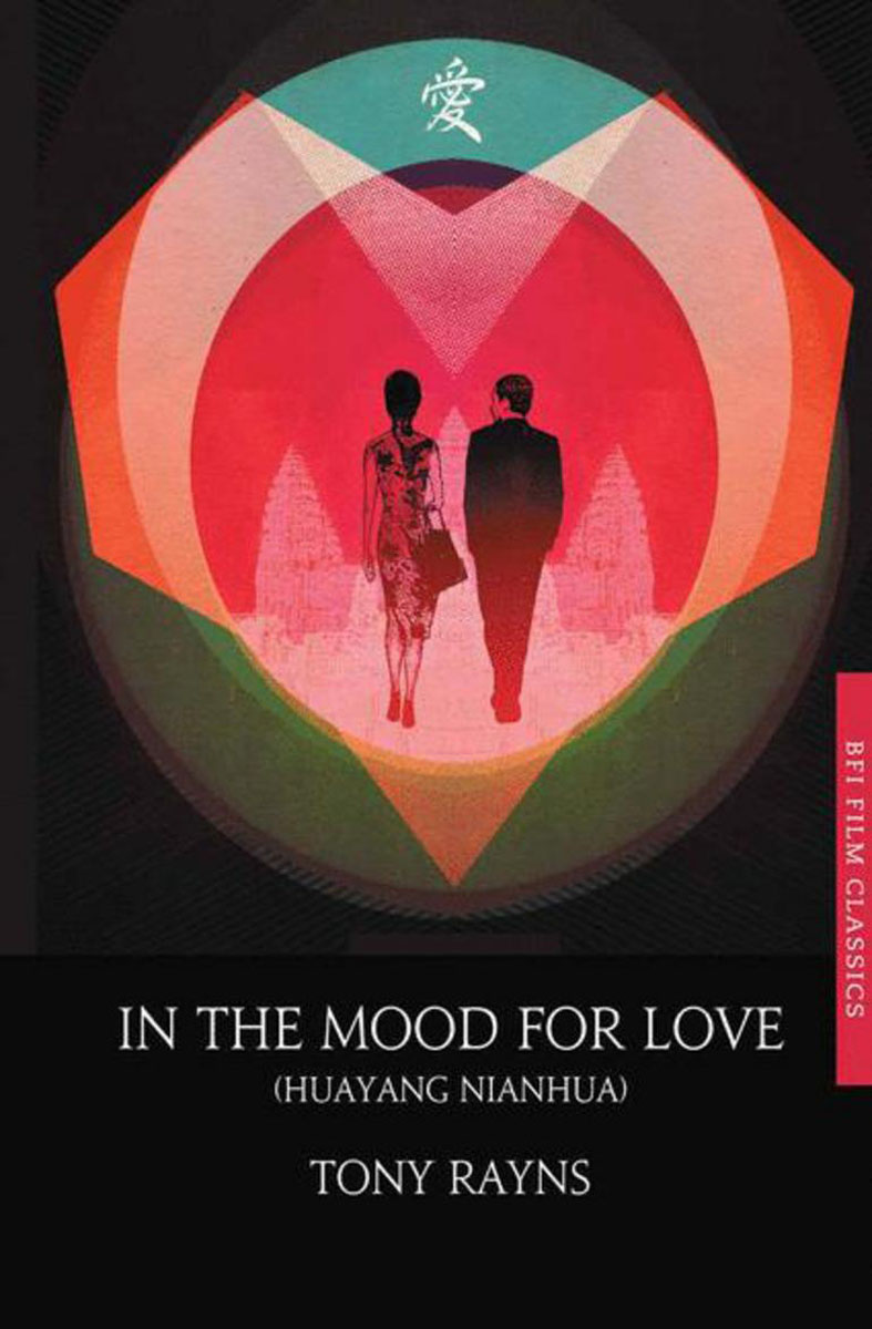 In the Mood for Love belousov a security features of banknotes and other documents methods of authentication manual денежные билеты бланки ценных бумаг и документов