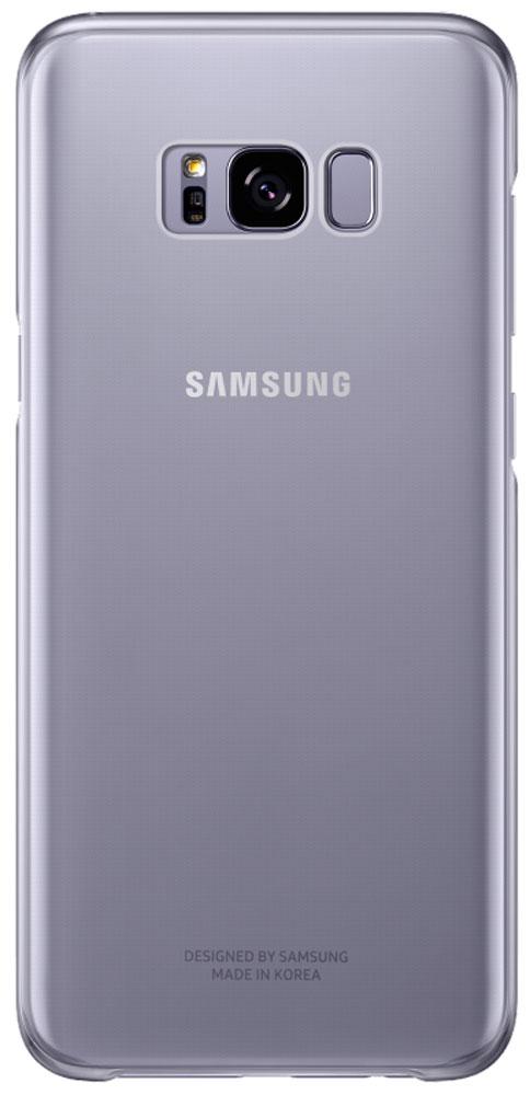 Samsung EF-QG950C Clear Cover чехол для Galaxy S8, VioletEF-QG950CVEGRUSamsung EF-QG950C Clear Cover - прозрачная накладка на заднюю крышку смартфона Samsung Galaxy S8. Тонкий чехол практически не увеличивает размеров смартфона, сохраняя его оригинальный внешний вид и защищая от пыли, грязи и повреждений. Оснащен необходимыми отверстиями под порты и камеру.