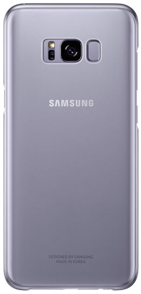 Samsung Clear Cover чехол для Galaxy S8+, VioletEF-QG955CVEGRUSamsung EF-QG955C Clear Cover - прозрачная накладка на заднюю крышку смартфона Samsung Galaxy S8+. Тонкий чехол практически не увеличивает размеров смартфона, сохраняя его оригинальный внешний вид и защищая от пыли, грязи и повреждений. Оснащен необходимыми отверстиями под порты и камеру.