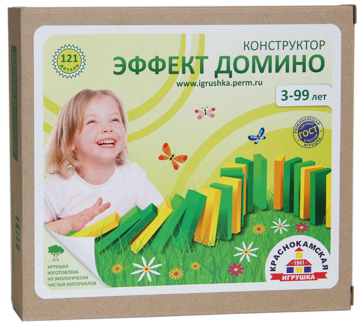 Краснокамская игрушка Деревянный конструктор Эффект домино краснокамская игрушка краснокамская игрушка конструктор эффект домино