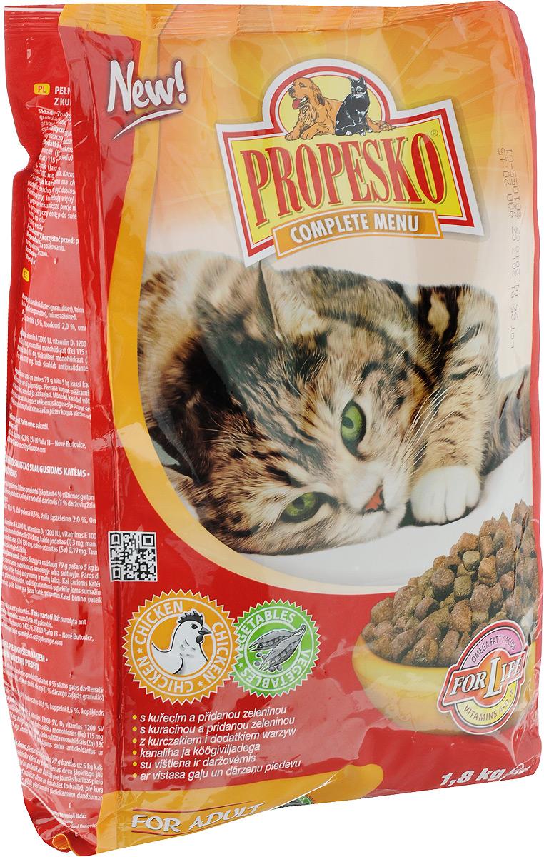 Корм сухой для кошек Propesko, с курицей и овощами, 1,8 кг14515Сухой корм для кошек Propesko с мясом курицы и овощами - полнорационное питание для кошек всех пород. Содержание белка обеспечивает достаточный запас энергии в течение дня, витамин А – хорошее зрение и витамин D3 помогает держать кости и зубы крепкими.Корм Propesko содержит три типа сухих гранул, которые сделаны из куриного мяса, обогащены овощами, а также другими полезными добавками для того, чтобы обеспечить кошке хорошее здоровье, пушистый мех, крепкие зубы и кости, острое зрение, максимальную усвояемость. Оптимальный состав, высококачественное сырье и хорошо усваиваемые компоненты обеспечивают кошку животным и растительным белком, животным жиром и растительными маслами. Корм обогащается минералами, микроэлементами и витаминами А, D3, E. Это гарантирует вашей кошке хорошее здоровье и отличную физическую форму.Товар сертифицирован.
