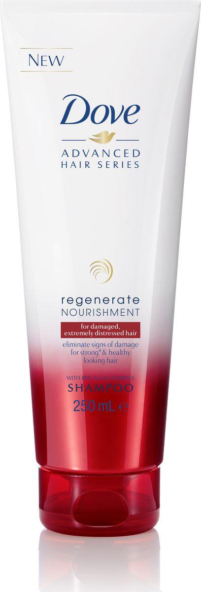 Dove Advanced Hair Series шампунь Прогрессивное восстановление, 250 мл косметика для мамы dove кондиционер для волос advanced hair series прогрессивное восстановление 250 мл