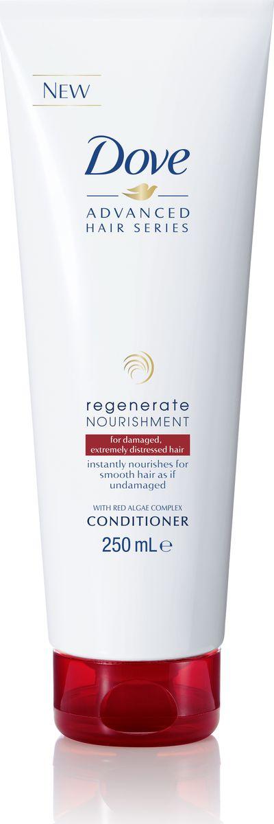 Dove Advanced Hair Series кондиционер для волос Прогрессивное восстановление, 250 мл косметика для мамы dove кондиционер для волос advanced hair series прогрессивное восстановление 250 мл