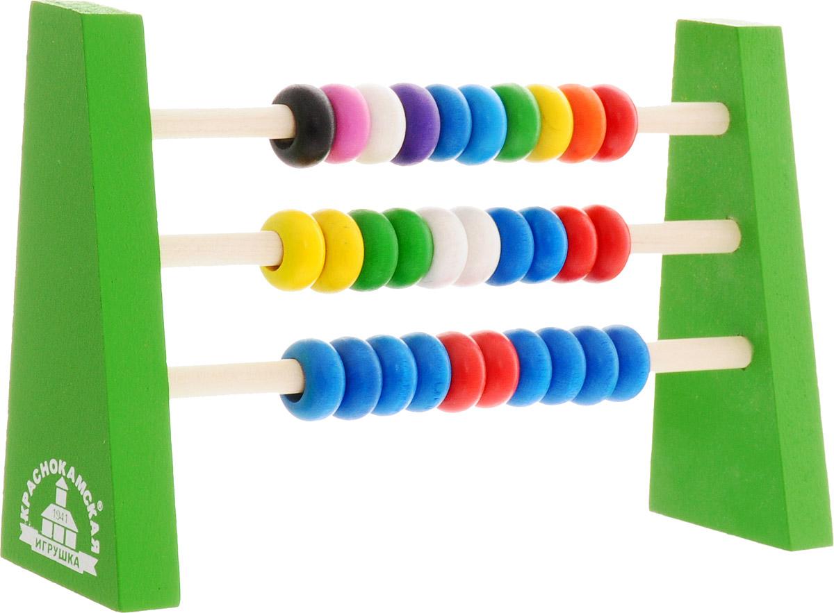 Краснокамская игрушка Развивающая игра Счетики Радуга краснокамская игрушка краснокамская игрушка конструктор эффект домино