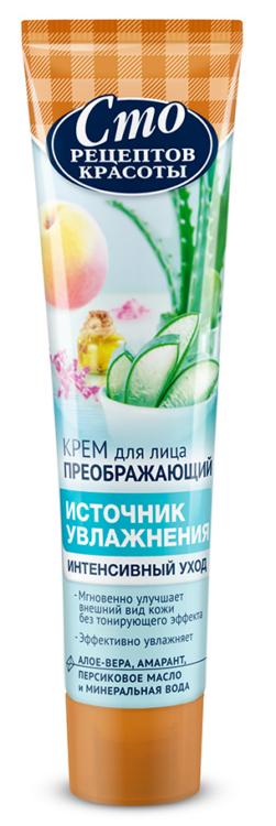 Сто Рецептов Красоты Преображающий Крем для лица Источник увлажнения 40 мл