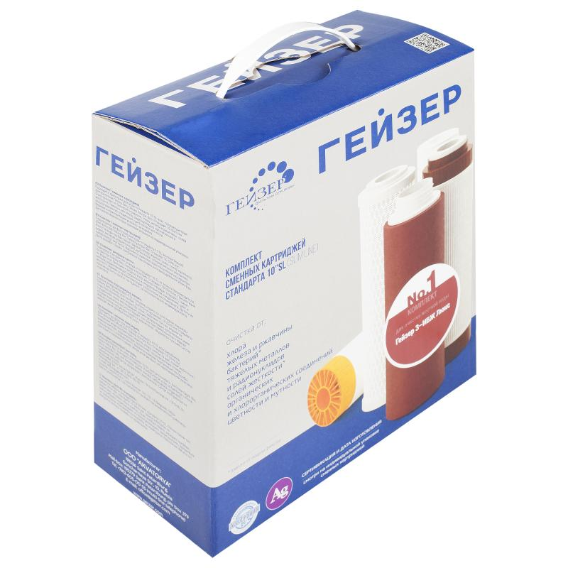 Комплект картриджей Гейзер №2, для жесткой воды, для фильтров Гейзер, 3 шт50002Комплект №2 предназначен для замены исчерпавших свой ресурс картриджей в стационарных трехступенчатых фильтрах для жесткой воды. Признаки жесткой воды: накипь белого цвета в чайнике, белый налет на сантехнике, пленка в чае. Используется в системе Гейзер: - Гейзер 3 ИЖ Элита. Так же совместим с другими трехступенчатыми системами Гейзер и системами других производителей стандарт 10SL (Slim Line). Состав комплекта №2: - 1-я ступень (картридж PP 5 мкр.). Ресурс 20000 литров. - 2-я ступень (картридж Арагон 2). Ресурс 7000 литров. - 3-я ступень (картридж ММВ). Ресурс 10000 литров. Назначение комплекта картриджей: - 1-я ступень (картридж PP 5 мкр.). Механическая фильтрация. Эти картриджи применяются в бытовых фильтрах для очистки воды от грязи, взвешенных частиц и нерастворимых примесей. Этот недорогой картридж первым принимает удар на себя и защищает последующие ступени системы очистки воды от быстрого загрязнения. В условиях возможных грязевых выбросов в водопровод это простой и эффективный способ защиты картриджей тонкой очистки для бытовых фильтров для воды. Вышедший из строя картридж механической очистки быстро и просто заменяется, зато остальные фильтроэлементы работают дольше и с максимальной эффективностью. Картридж Изготовлен из вспененного полипропилена.- 2-я ступень (картридж Арагон 2, 6-15 л/мин).Композитный материал в виде единого блока из полимера Арагон с бактериостатической добавкой серебра и гранул ионообменной смолы. Арагон 2 благодаря наличию в своем составе ионообменной смолы имеет увеличенный ресурс по удалению солей жесткости. Размер пор картриджа 0,1-0,5 мкм позволяет ему быть надежным барьером для мелких нерастворимых частиц и колоидов. Картридж Арагон 2 можно использовать многократно после регенерации. Комплексно удаляет из воды хлор, тяжелые металлы и другие вредные примеси, бактерии и вирусы. Снижает количество накипи. - 3-я ступень (картридж ММВ). Производятся из высо