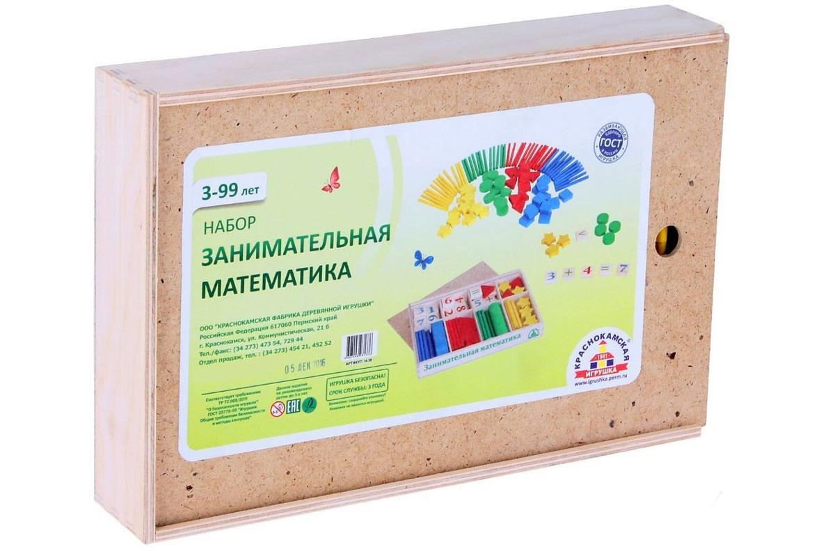 Краснокамская игрушка Обучающая игра Занимательная математика краснокамская игрушка обучающая игра интеллект