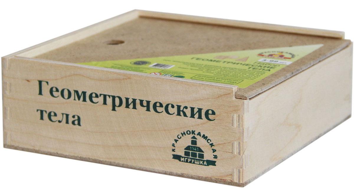 Краснокамская игрушка Обучающая игра Геометрические тела набор краснокамская игрушка геометрические тела н 39