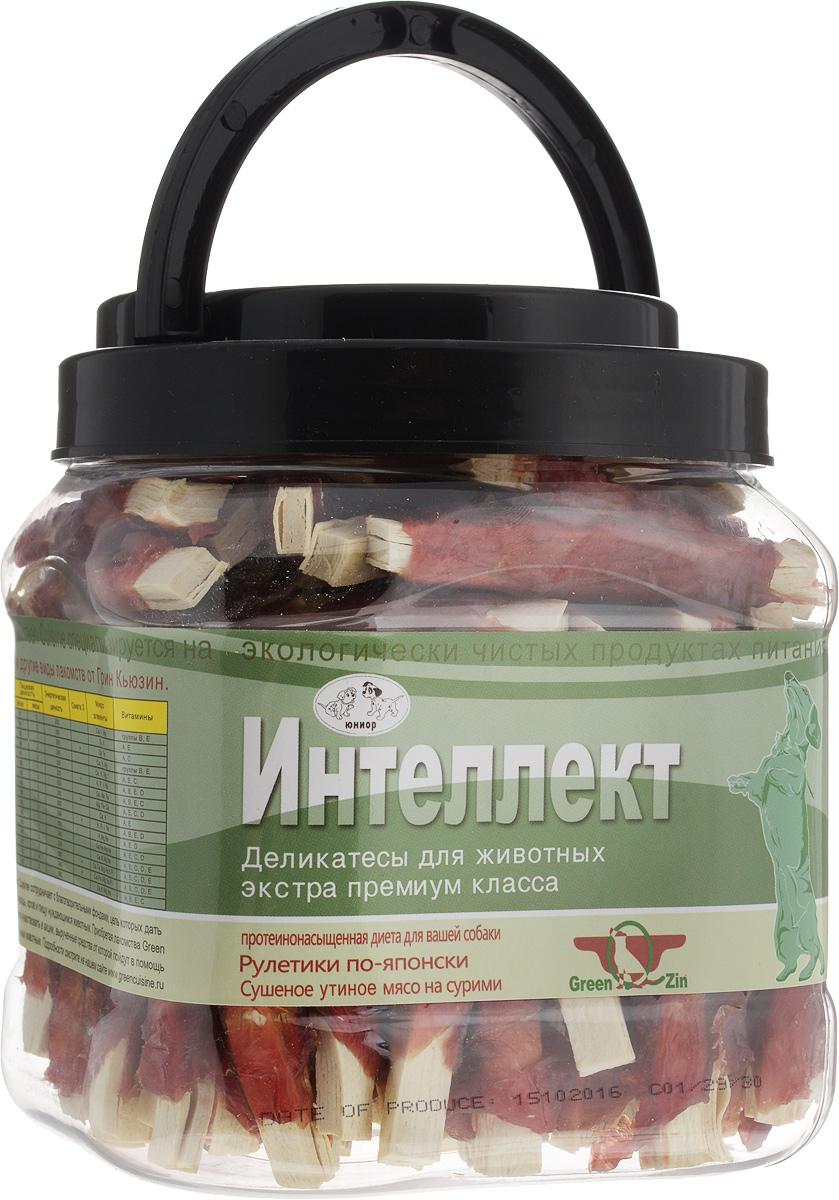 Лакомство для собак GreenQZin Интеллект, сушеное утиное мясо на сурими, 750 гDkSu750tЛакомство для собак GreenQZin Интеллект изготовлено из морской рыбы и утиного мяса. Рыба богата фосфором, йодом, натрием, фтором и другими микроэлементами, необходимыми для развития умственных способностей питомца. Богатое белком, с низким содержанием холестерина, филе гусарки придает лакомству изысканный вкус. Регулярное употребление лакомства положительно скажется на развитии памяти и восприимчивости к новому. Рыбно-мясная комбинация в рационе собаки создает исключительно богатую гамму вкусовых ощущений, задействуя одновременно различные вкусовые рецепторы на языке собаки, что способствует разностороннему развитию головного мозга. Введение лакомства Интеллект в дневной рацион позволит собаке поддерживать остроту ума, легче и эффективнее проходить процесс дрессировки, снизит утомляемость к восприятию свежей информации. Количество повторов для освоения новых команд снизится в разы. Лакомство не содержит консервантов, красителей, гормонов, антибиотиков и ГМО. Не вызывает аллергий. Товар сертифицирован.