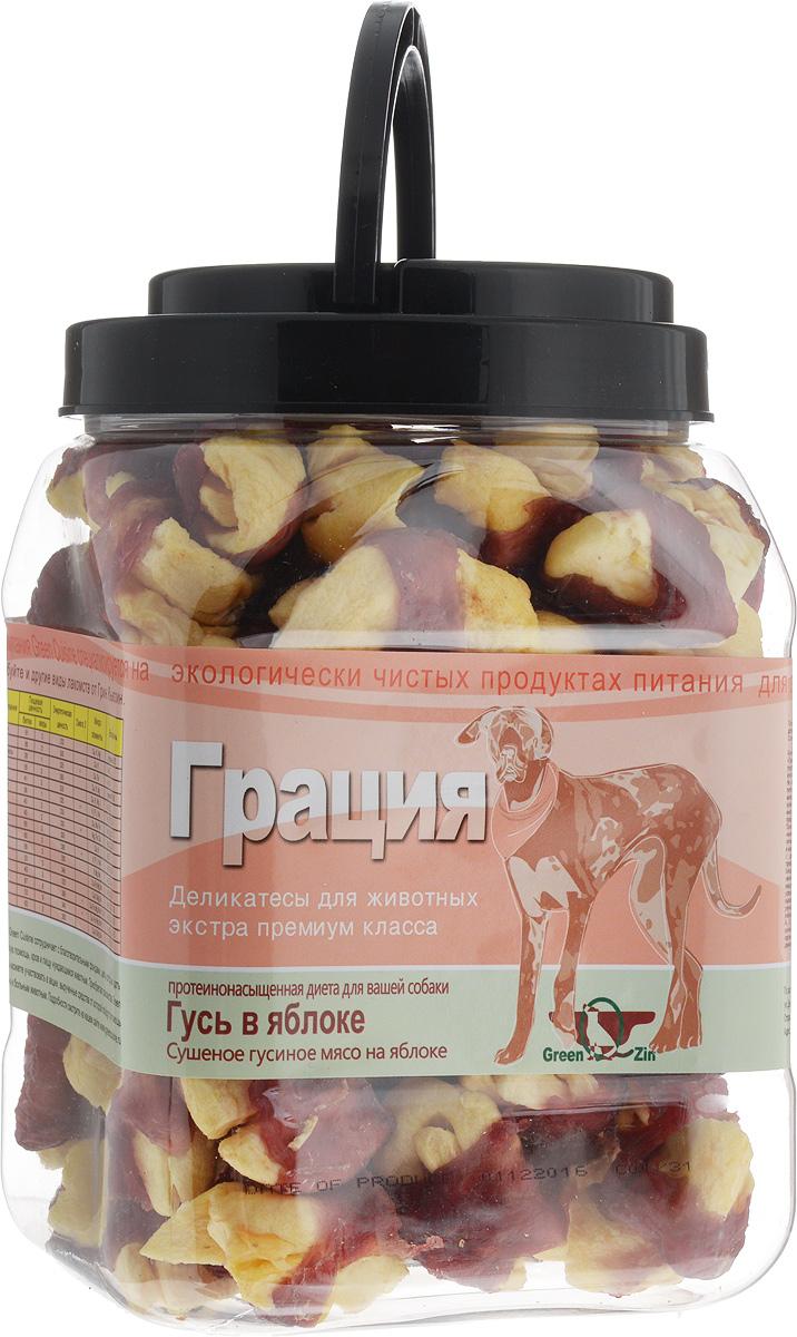 Лакомство для собак GreenQZin Грация, cушеное гусиное мясо на яблоке, 750 гGsAp750tЛакомство для собак GreenQZin Грация - это необычное мясное лакомство с фруктовой начинкой, которое содержит мощнейший витаминно-белковый комплекс. Лакомство содержит яблоки - фруктоза наполняет организм быстрой энергией, увеличивает снабжение клеток мозга питательными веществами, клетчатка фрукта помогает выводить шлаки, пектины улучшают пищеварение, калий способствует работе почек, а железо регулирует кровотворение. Витамины вместе с марганцем, медью и растительными антибиотиками-фитонцидами укрепляют защитные силы организма. Деликатес не содержит консервантов, красителей, гормонов, антибиотиков и ГМО. Не вызывает аллергий. Ваш любимец будет наслаждаться свободой движений, с присущей только ему природной грацией и изяществом. Товар сертифицирован.Тайная жизнь домашних животных: чем занять собаку, пока вы на работе. Статья OZON ГидЧем кормить пожилых собак: советы ветеринара. Статья OZON Гид