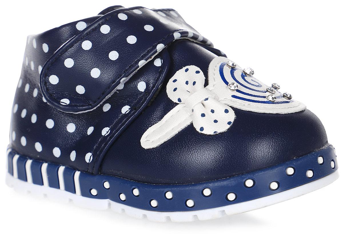 Пинетки для девочки Канарейка, цвет: темно-синий. K1186. Размер 18K1186Оригинальные детские пинетки от компании Канарейка - это легкая и удобная обувь для малышей, которые еще не умеют или только учатся ходить. Верх модели выполнен из качественной искусственной кожи. Внутри изделие выполнено из мягкого текстиля. Застегиваются пинетки хлястиком на липучке. Оформлена модель декоративным элементом со стразами.