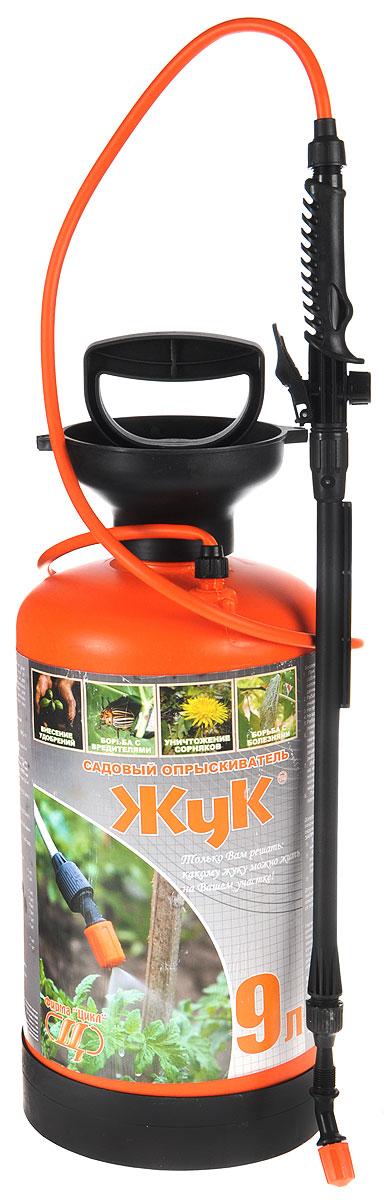 Опрыскиватель ЖУК ОП-209, 9 л16826Опрыскиватель ЖУК ОП-209 применяется для химической защиты растений от вредителей и болезней, а также для уничтожения сорняков. Возможно использование опрыскивателя для обработки поверхностей с использованием моющих средств, чистки стен, стекло и других работ. Цельная горловина создает дополнительную герметичность бака, что гарантирует безопасность эксплуатации и предотвращает возможность вытекания жидкости во время работы. Широкий плечевой ремень, входящий в комплектацию, снимает напряжение с мышц спины во время эксплуатации. Поддон, предусмотренный конструкцией бака, обеспечивает дополнительную устойчивость и удобство использования. Данная модель идеальна для ухода за растениями на небольших садовых участках.Объем бака: 9 л.Объем заливаемой жидкости: 8 л.Длина брандспойта: 60-92 см.Рабочее давление: 0,23 Мпа.Расход рабочей жидкости: 0,6-0,8 л/мин.Диапазон регулировки факела распыла: от 0° до 90°.Давление срабатывания предохранительного клапана: не более 0,3 Мпа.