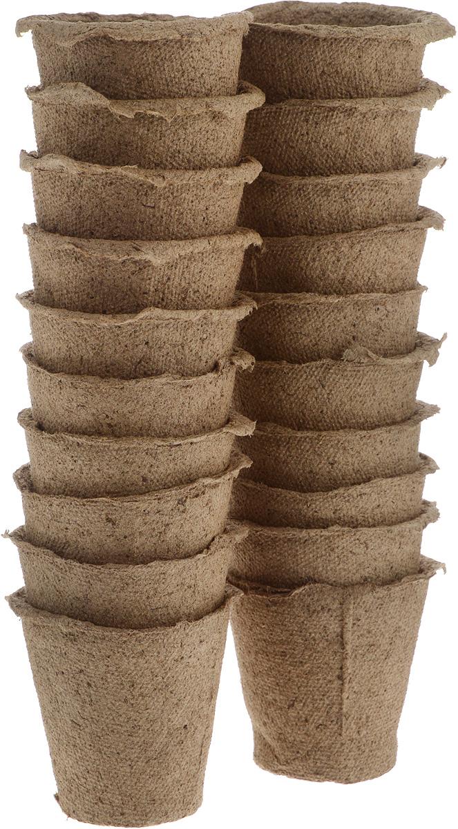 Торфяной горшочек Добрая сила, для выращивания рассады, 6 х 6 х 6,5 см, 20 штDS44140091Горшочек Добрая сила является органическим продуктом и представляет собой полую емкость, стенки которого выполнены из торфо-древесной массы с добавлением мела.Рекомендуется для лучшего прорастания накрыть горшочки стекломили пленкой. Выращенную рассаду необходимо высаживать в грунт вместе с горшком.В комплекте 20 горшочков.Состав: торф верховой 70%, древесная масса 30%, мел, pH не менее 5,5.Размер горшка: 6 х 6 х 6,5 см.