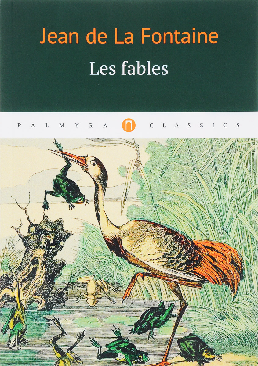Jean de La Fontaine Les fables pierre et jean