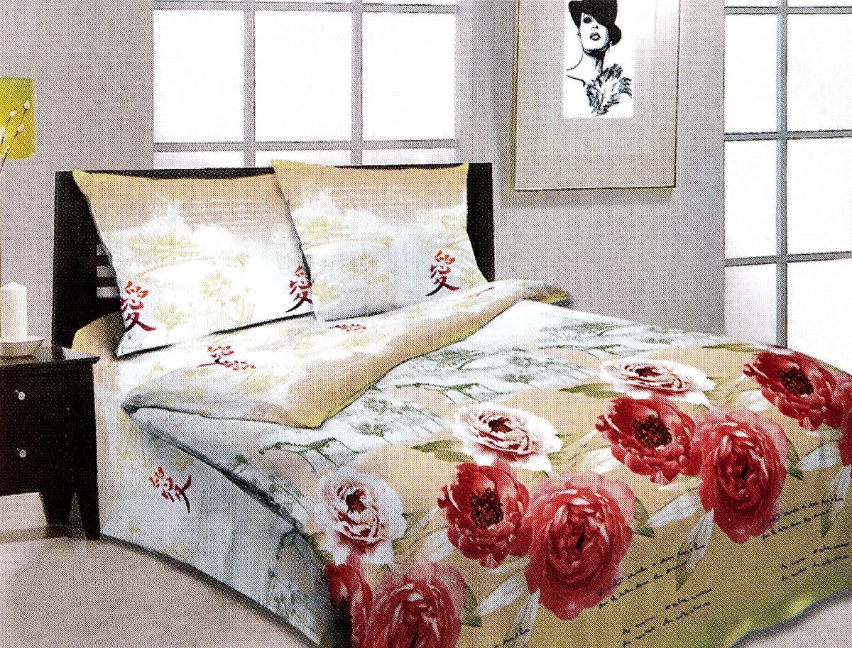 Комплект белья МарТекс, 1,5-спальный, наволочки 70х70, цвет: персиковый, красный01-1000-1Комплект постельного белья МарТекс состоит из пододеяльника, простыни и двух наволочек. Постельное белье оформлено оригинальным ярким рисунком 3D и имеет изысканный внешний вид.Комплект изготовлен из качественной хлопчатобумажной бязи. Поверхность материи – ровная и матовая на вид, одинаковая с обеих сторон. Ткань экологична, гипоаллергенная, износостойкая. Это отличный материал для постельного белья.Приобретая комплект постельного белья МарТекс, вы можете быть уверенны в том, что покупка доставит вам и вашим близким удовольствие и подарит максимальный комфорт.