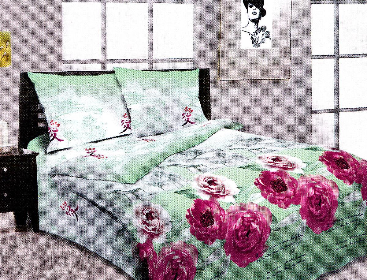 Комплект белья МарТекс, 1,5-спальный, наволочки 70х70. 01-0972-101-0972-1Комплект постельного белья МарТекс состоит из пододеяльника, простыни и двух наволочек. Постельное белье оформлено оригинальным ярким рисунком 3D и имеет изысканный внешний вид.Комплект изготовлен из качественной хлопчатобумажной бязи. Поверхность материи - ровная и матовая на вид, одинаковая с обеих сторон. Ткань экологична, гипоаллергенна, износостойка. Это отличный материал для постельного белья.