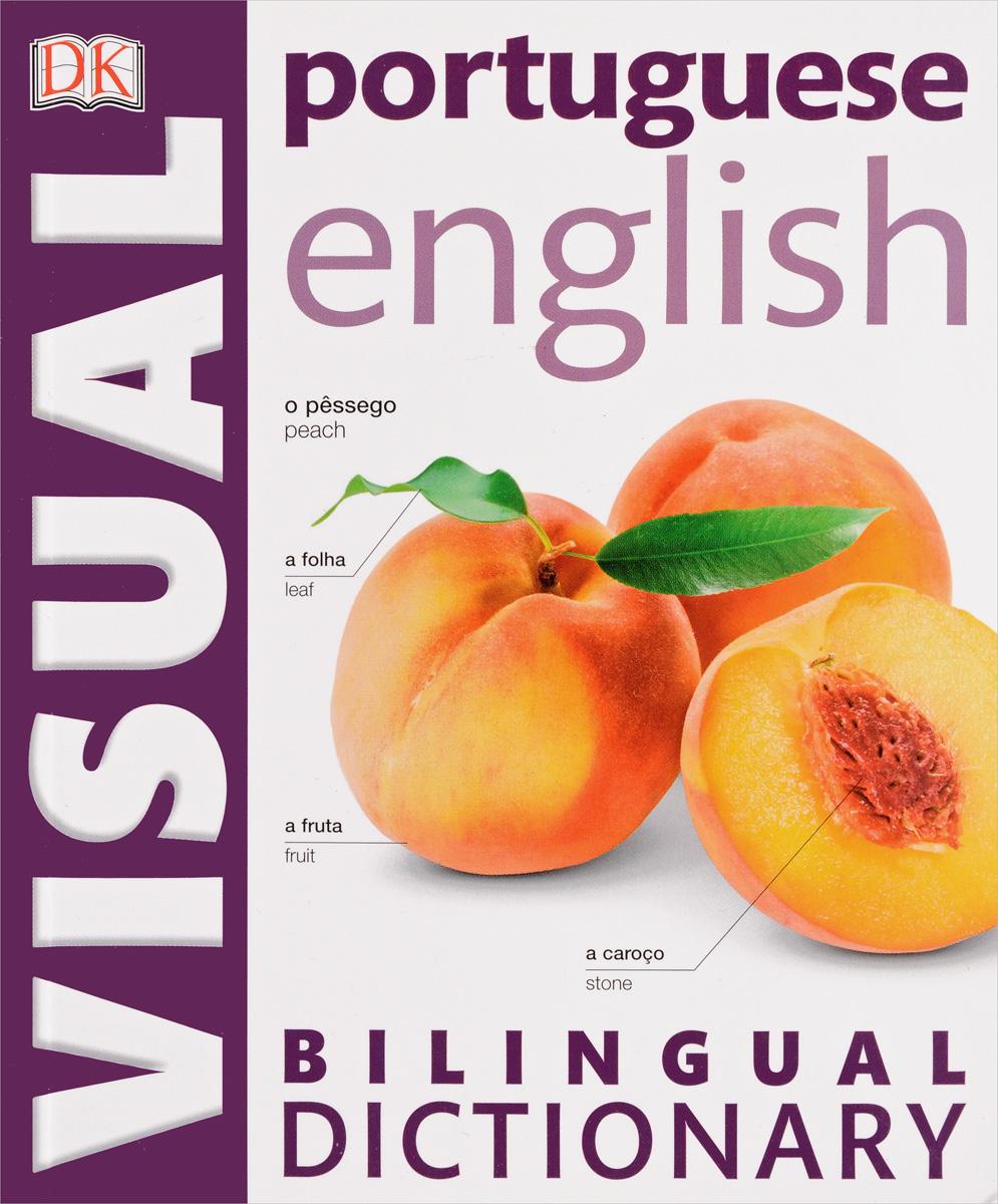 цена на Portuguese-English Bilingual Visual Dictionary