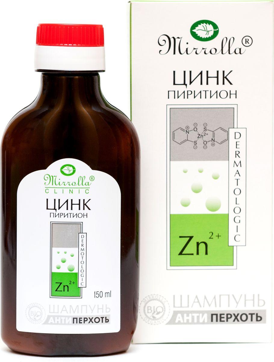 Мирролла Шампунь от перхоти Mirrolla® с цинк пиритионом 1%, 150 мл