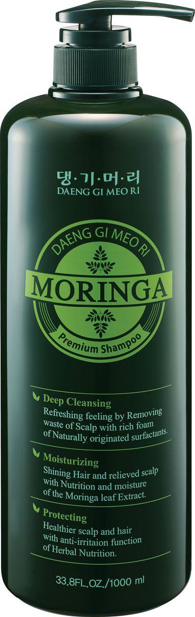 Daeng Gi Meo Ri, Премиум шампунь с экстрактом моринги,1000 ml8807779086974В состав шампуня входит экстракт листьев дерева моринга. Моринга богата белками, кальцием, витаминами, минералами и аминокислотами. Шампунь с экстрактом моринги глубоко очищает и освежает волосы и кожу головы, питает и укрепляет волосяные луковицы, стимулируя рост волос. Оказывает обновляющее и противовоспалительное действие, устраняет перхоть, улучшает кровообращение. Входящие в состав экстракты растений (экстракт хризантемы, экстракт корня ремании, экстракт портулака огородного) питают, увлажняют и восстанавливают волосы. Шампунь способствует восстановлению структуры волос, оздоравливает кожу головы. Ментол дарит ощущение свежести. Волосы приобретают шелковистость и блеск.