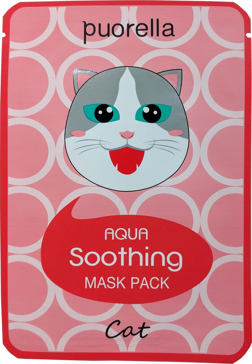 Puorella, Успокаивающая маска для лица - Кошка, 23 г8809087937184Основные компоненты маски: аденозин, гиалуроновая кислота, экстракты алоэ вера, портулака огородного и центеллы азиатской, которые эффективно успокаивают уставшую, раздраженную кожу, склонную к покраснениям. Маска придает здоровое сияние тусклой коже. Ледниковая вода в составе средства интенсивно увлажняет кожу. Экстракт слизи улитки восстанавливает, улучшает эластичность и подтягивает кожу.