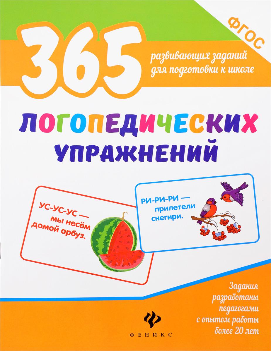 https://knigonosha net/34109655-korrekciya-slozhnyh
