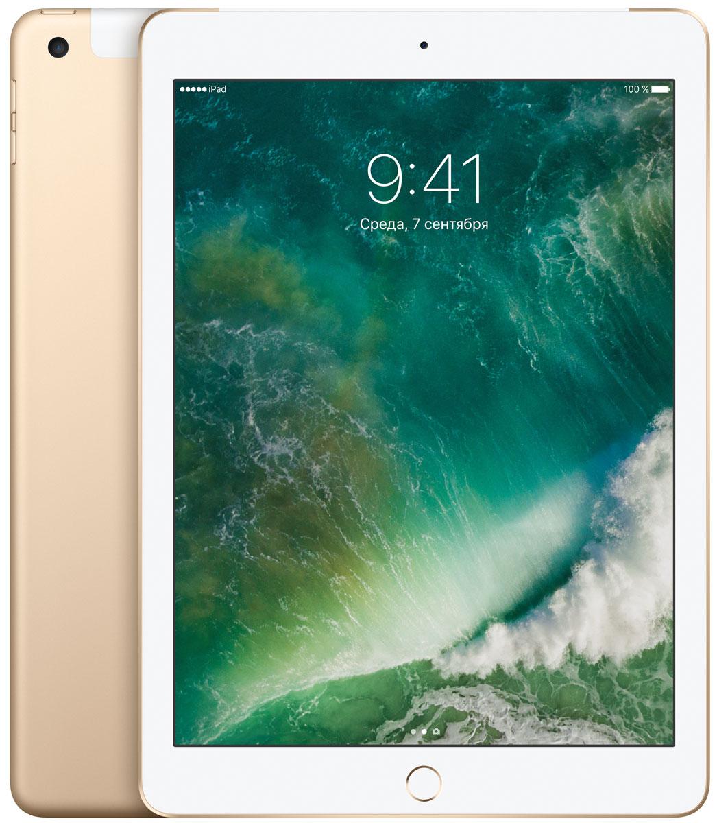 Apple iPad 9. 7