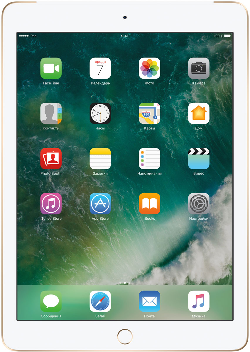 Apple iPad 9.7  Wi-Fi + Cellular 128GB, Gold - Планшеты