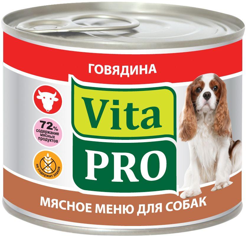 Консервы для собак Vita Pro Мясное меню, с говядиной, 200 г90000Корм из натурального мяса без овощей и злаков с добавлением кальция для растущего организма. Не содержит искусственных красителей и усилителей вкуса. Крупнофаршевая текстура.Состав: мясо и мясные субпродукты 72%, из которых 50% говядина, бульон 27%, минеральные вещества 1%.Анализ состава: протеин 12%, жиры 6,2%, зола 1,9%, клетчатка 0,3%, влажность 76%. Добавки на 1 кг: витамин А 3000 МЕ, витамин Д3 200 МЕ, витамин Е 30 мг, цинк 15 мг, марганец 3 мг, йод 0,75 мг, селен 0,03 мг.Товар сертифицирован. Чем кормить пожилых собак: советы ветеринара. Статья OZON Гид
