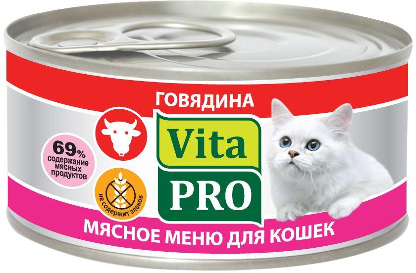 Консервы для кошек Vita Pro Мясное меню, с говядиной, 100 г. 9010090100Корм из натурального мяса без овощей и злаков. Не содержит искусственных красителей и усилителей вкуса. Крупнофаршевая текстура. Состав: мясо и мясные субпродукты 69%,из которых 50% говядина, бульон 30%, минеральные вещества 1%. Анализ состава: протеин 10,9%, жиры 5,1%, зола 2%, клетчатка 0,3%, влажность 79%.Добавки на 1 кг: витамин А 3000 ME, витамин Д3 200 МЕ, витамин Е 30 мг, цинк 15 мг, марганец 3 мг, йод 0,75 мг, селен 0,03 мг, таурин 1500 мг. Товар сертифицирован.