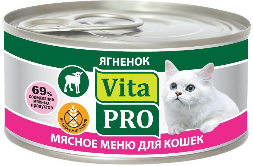 Консервы для кошек Vita Pro Мясное меню, с ягненком, 100 г. 9010690106Корм из натурального мяса без овощей и злаков. Не содержит искусственных красителей и усилителей вкуса. Крупнофаршевая текстура. Состав: мясо и мясные субпродукты 69%, из которых 50% ягнятина, бульон 30%, минеральные вещества 1%.Анализ состава: протеин 11,1%, жиры 5%, зола 1,8%, клетчатка 0,3%, влажность 79%.Добавки на 1 кг: витамин А 3000 ME, витамин Д3 200 МЕ, витамин Е 30 мг, цинк 15 мг, марганец 3 мг, йод 0,75 мг, селен 0,03 мг, таурин 1500 мг. Товар сертифицирован.