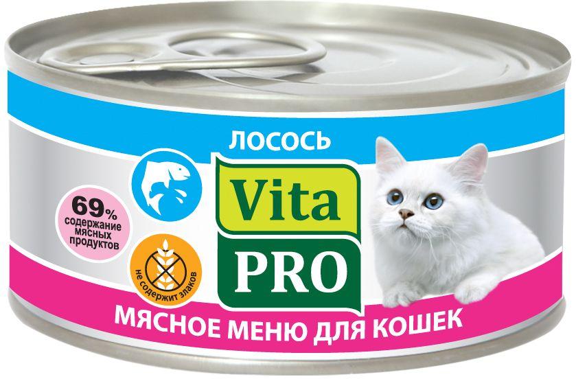 Консервы для кошек Vita Pro Мясное меню, с лососем, 100 г. 9010990109Корм из натурального мяса без овощей и злаков. Не содержит искусственных красителей и усилителей вкуса. Крупнофаршевая текстура. Состав: мясо и мясные субпродукты 69%, из которых 50% лосось, бульон 30%, минеральные вещества 1%.Анализ состава: протеин 10,5%, жиры 6,2%, зола 2,2%, клетчатка 0,3%, влажность 79%.Добавки на 1 кг: витамин А 3000 ME, витамин Д3 200 МЕ, витамин Е 30 мг, цинк 15 мг, марганец 3 мг, йод 0,75 мг, селен 0,03 мг, таурин 1500 мг. Товар сертифицирован.