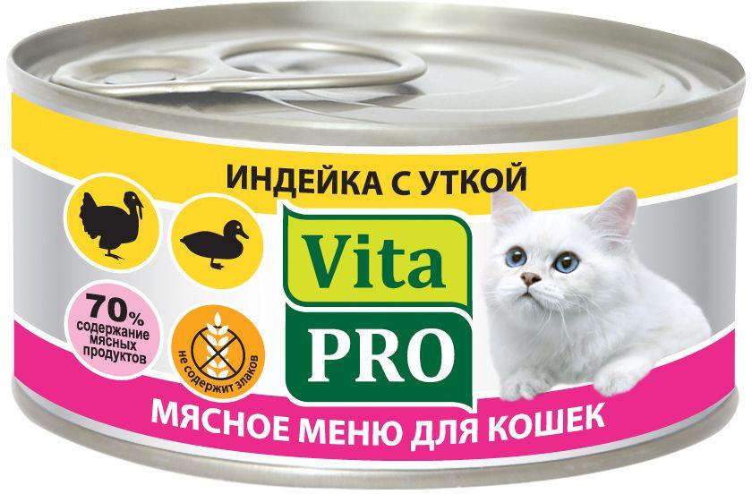 Консервы для кошек Vita Pro Мясное меню, с индейкой и уткой, 100 г. 9010290102Корм из натурального мяса без овощей и злаков. Не содержит искусственных красителей и усилителей вкуса. Крупнофаршевая текстура. Состав: мясо индейки 50%, мясо утки 20%, бульон 29%, минеральные вещества 1%.Анализ состава: протеин 10,2%, жиры 6,2%, зола 2,2%, клетчатка 0,3%, влажность 80%.Добавки на 1 кг: витамин А 3000 ME, витамин Д3 200 МЕ, витамин Е 30 мг, цинк 15 мг, марганец 3 мг, йод 0,75 мг, селен 0,03 мг, таурин 1500 мг. Товар сертифицирован.