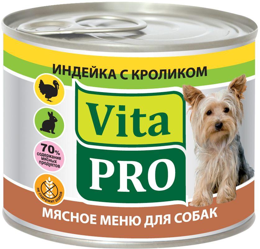 Консервы для собак Vita Pro Мясное меню, с индейкой и кроликом, 200 г90010Корм из натурального мяса без овощей и злаков с добавлением кальция для растущего организма. Не содержит искусственных красителей и усилителей вкуса. Крупнофаршевая текстура.Состав: мясо и мясные субпродукты 72%, бульон 27%, минеральные вещества 1%.Анализ состава: протеин 12,5%, жир 5,8%, зола 2,2%, клетчатка 0,3%, влажность 76%.Добавки на 1 кг: витамин А 3000 МЕ, витамин Д3 200 МЕ, витамин Е 30 мг, цинк 15 мг, марганец 3 мг, йод 0,75 мг, селен 0,03 мг.Товар сертифицирован.Чем кормить пожилых собак: советы ветеринара. Статья OZON Гид