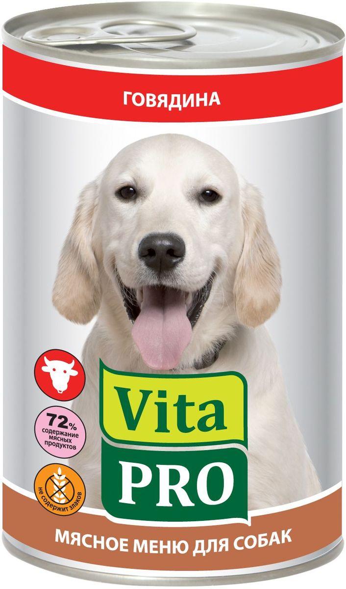 Консервы для собак Vita Pro Мясное меню, с говядиной, 400 г90013Корм из натурального мяса без овощей и злаков с добавлением кальция для растущего организма. Не содержит искусственных красителей и усилителей вкуса. Крупнофаршевая текстура. Состав: мясо и мясные субпродукты 72%, из которых 50% говядина, бульон 27%, минеральные вещества 1%. Анализ состава: протеин 12%, жиры 6,2%, зола 1,9%, клетчатка 0,3%, влажность 76%. Добавки на 1 кг: витамин А 3000 МЕ, витамин Д3 200 МЕ, витамин Е 30 мг, цинк 15 мг, марганец 3 мг, йод 0,75 мг, селен 0,03 мг. Товар сертифицирован.
