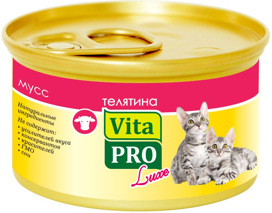 Консервы для котят Vita Pro Luxe, мусс с телятиной, 85 г7913313511Корм в виде сочного, нежного мусса из высококачественного натурального мяса. Не содержит ГМО, усилителей вкуса, ароматизаторов и красителей. Состав: мясо и мясные продукты (телятина минимум 14% или курица минимум 14%), минеральные вещества, сахар (декстроза). Анализ состава: белок 9,0%, сырые масла и жиры 6,0%, сырая зола 3%, сырая клетчатка 0,1%, влажность 77,0%.Энергетическая ценность на 100 г продукта: 100 ккал.Добавки на 1 кг: витамины: A 1.110 МЕ, D3 140 МЕ, E 10 мг; сульфата меди пентагидрат 4,4мг (Сu 1,1 мг), таурин 490 мг, камедь кассии 3000 мг. Товар сертифицирован.