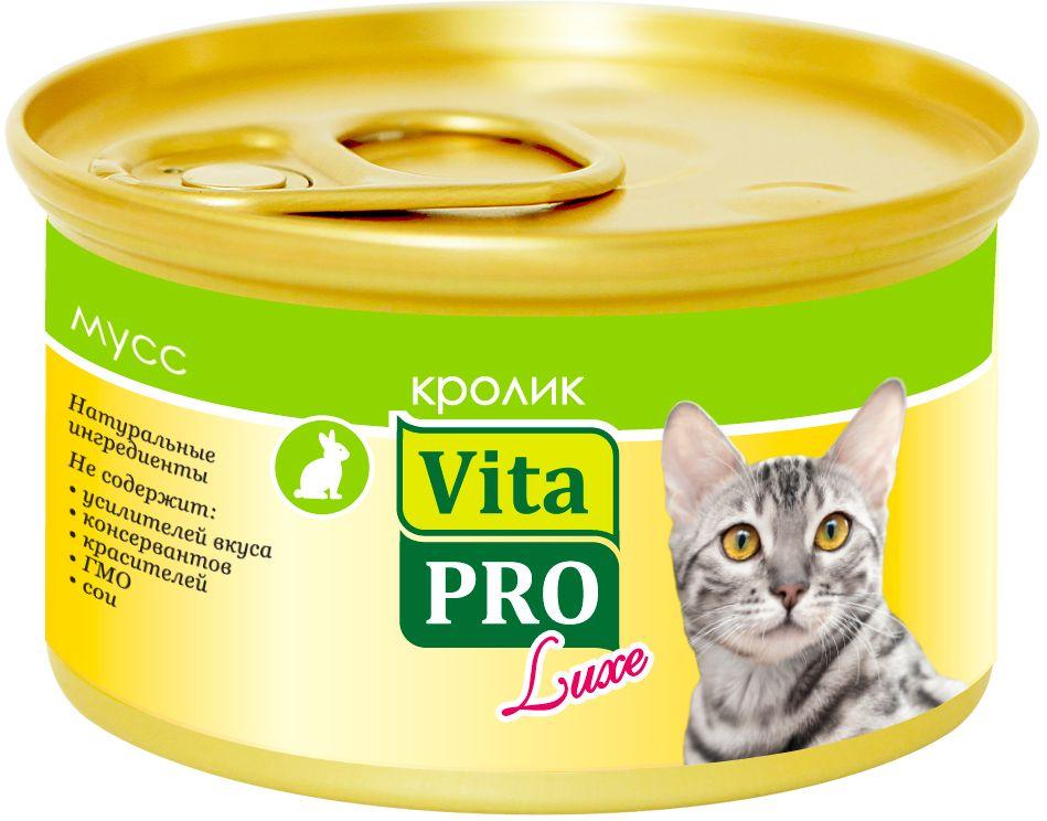 Консервы для кошек Vita Pro Luxe, мусс с кроликом, 85 г791330411Корм в виде сочного, нежного мусса из высококачественного натурального мяса. Не содержит ГМО, усилителей вкуса, ароматизаторов и красителей. Состав: мясо и мясные продукты (кролик минимум 14%), минеральные вещества, сахар (декстроза). Добавки на 1 кг: витамин А - 1100 МЕ, витамин D3 - 140 МЕ, витамин Е - 10 мг, сульфата меди пентагидрат - 4,4 мг, таурин - 490 мг, камедь кассии - 3000 мг. Товар сертифицирован.