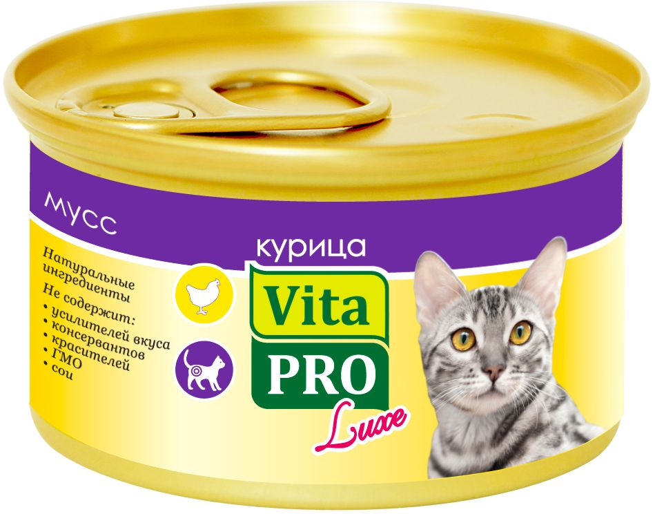 Консервы Vita Pro Luxe для стерилизованных кошек, мусс с курицей, 85 г7161330311Корм в виде сочного, нежного мусса из высококачественного натурального мяса. Не содержит ГМО , усилителей вкуса, ароматизаторов и красителей. Состав: мясо и мясные продукты (в том числе курица 4%), клетчатка (2%), рисовая мука (1%), минералы, декстроза, сульфат хондроитина (0,01%), глюкозамин (0,01%). Анализ состава: белок 6,0%, сырая клетчатка 2,2%, сырые масла и жиры 2,7%, сырая зола 2,3%, влажность 80,5%.Энергетическая ценность на 100 г продукта: 66 ккал.Добавки на 1 кг: витамин А 1.170 МЕ, Витамин D3 290 МЕ, Витамин Е 50 мг, медный сульфат пентагидрат 9,3 мг (медь 2,3 мг), марганцевая окись 5,8 мг (Mn 4,5 мг), цинковая окись 40,8 мг (Цинк 33 мг), йодид калия 1,0 мг (I 0,8 мг), железа карбонат 139 мг (Fe 67 мг), селенит натрия 0,16 мг (Se 0,07 мг), таурин (300 мг), камедь кассии 3.200 мг. Товар сертифицирован.