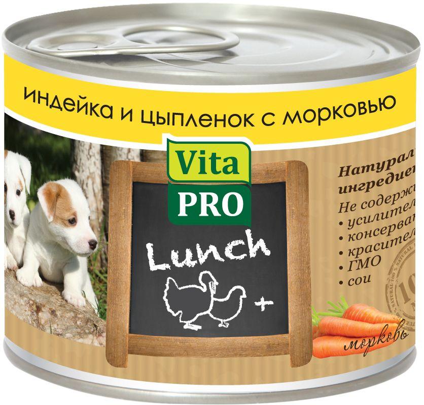 Консервы для щенков Vita Pro Lunch, с индейкой, цыпленком и морковью, 200 г90050Корм, сочетающий высококачественное мясо с овощными и злаковыми добавками и обеспечивающий полноценный ежедневный рацион. С добавлением кальция для растущего организма. Без консервантов, красителей, усилителей вкуса. Состав: индейка (34%), цыпленок (34%), бульон (28,9%), морковь (2%), минералы (1%), сафлоровое масло (0,1%). Добавки на 1 кг: витамин Д3 - 200 МЕ, цинк - 15 мг, марганец - 3 мг, йод - 0,75 мг. Товар сертифицирован.