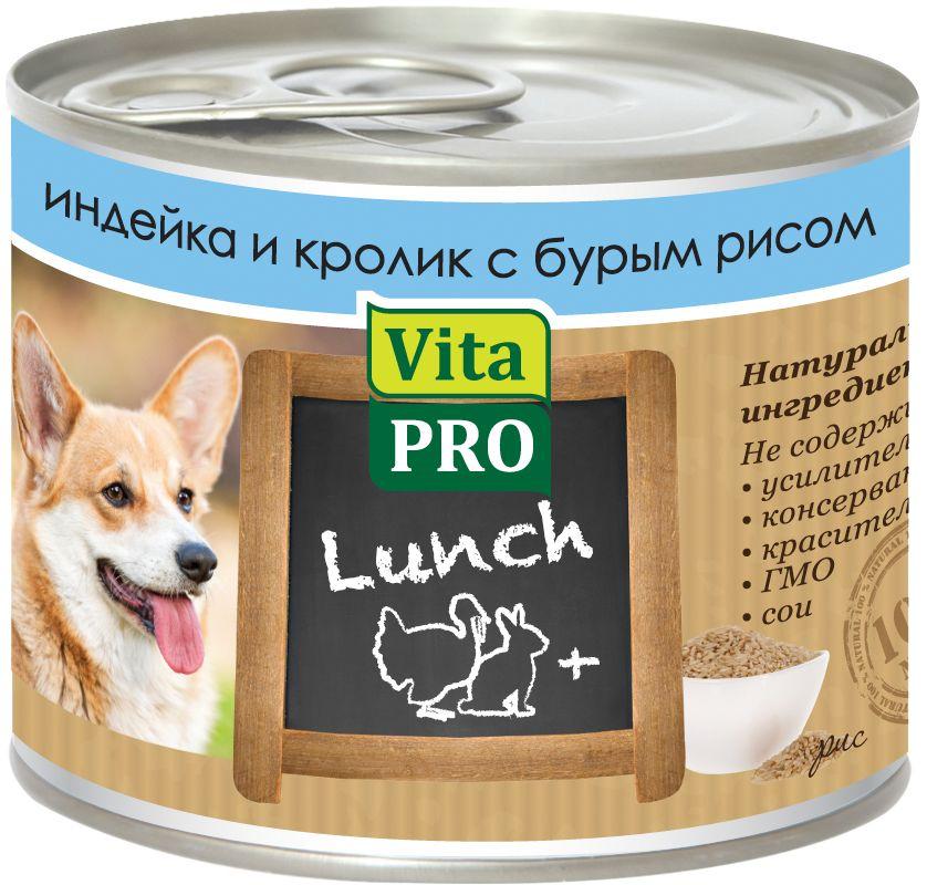 Консервы для собак Vita Pro Lunch, с индейкой, кроликом и рисом, 200 г90065Корм, сочетающий высококачественное мясо с овощными и злаковыми добавками и обеспечивающий полноценный ежедневный рацион. Без консервантов, красителей, усилителей вкуса. Состав: 34% индейка, 34% кролик 28,9% бульон, 3% рис, 1% минералы, 0,1% сафлоровое масло. Добавки на 1 кг продукта: витамин Д3 - 200 МЕ, цинк - 15 мг, марганец - 3 мг, йод - 0,75 мг. Товар сертифицирован.