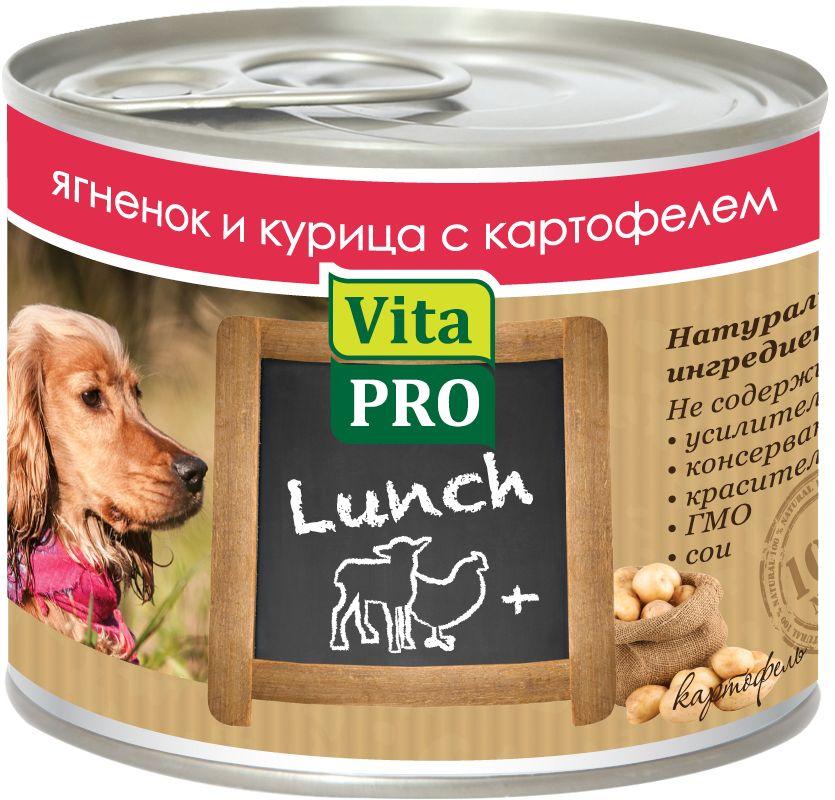 Консервы для собак Vita Pro Lunch, с ягненком, курицей и картофелем, 200 г90068Корм, сочетающий высококачественное мясо с овощными и злаковыми добавками и обеспечивающий полноценный ежедневный рацион. Без консервантов, красителей, усилителей вкуса. Состав: 34% ягненок, 34% курица 28,9% бульон, 3% картофель, 1% минералы, 0,1% сафлоровое масло. Добавки на 1 кг продукта: витамин Д3 - 200 МЕ, цинк - 15 мг, марганец - 3 мг, йод - 0,75 мг. Товар сертифицирован.