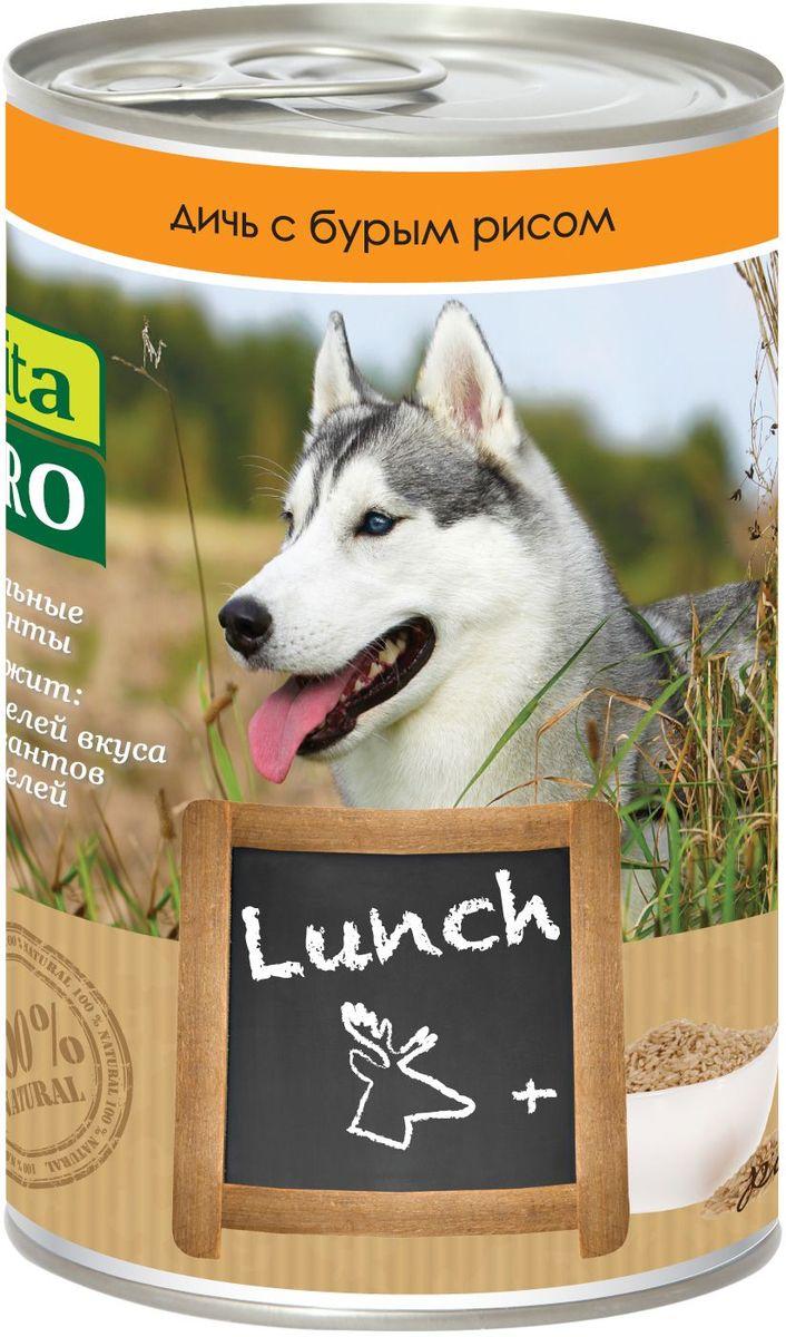 Консервы для собак Vita Pro Lunch, с дичью и рисом, 400 г90063Корм, сочетающий высококачественное мясо с овощными и злаковыми добавками и обеспечивающий полноценный ежедневный рацион. Без консервантов, красителей, усилителей вкуса.Состав: 67% дичь, 28,9% бульон, 3% рис, 1% минералы, 0,1% сафлоровое масло.Добавки на 1 кг продукта: витамин Д3 - 200 МЕ, цинк - 15 мг, марганец - 3 мг, йод - 0,75 мг.Товар сертифицирован.Чем кормить пожилых собак: советы ветеринара. Статья OZON Гид