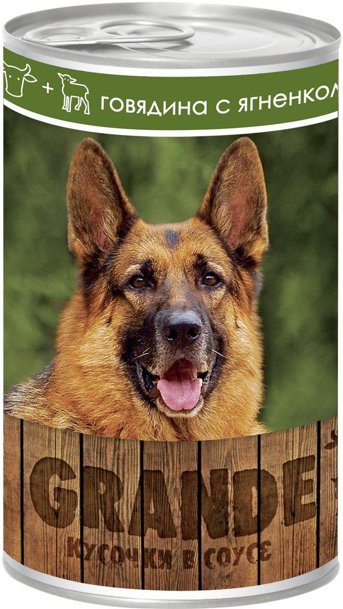 Консервы для собак Vita Pro Grande, с говядиной и ягненком, 400 г корм для собак vitapro grande говядина ягненок конс 1250г