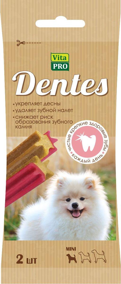 Лакомство Vita Pro Dentes, для собак мелких пород , 25 г, 2 шт159002Лакомство Vita Pro Dentes - жевательное лакомство для собак. Удаляет зубной налет, способствует укреплению десен и снижает риск образования зубного камня. Состав: кукурузный крахмал, мясо и мясные субпродукты, продукты растительного происхождения, пищевые добавки, анис, фенхель, укроп. Товар сертифицирован.