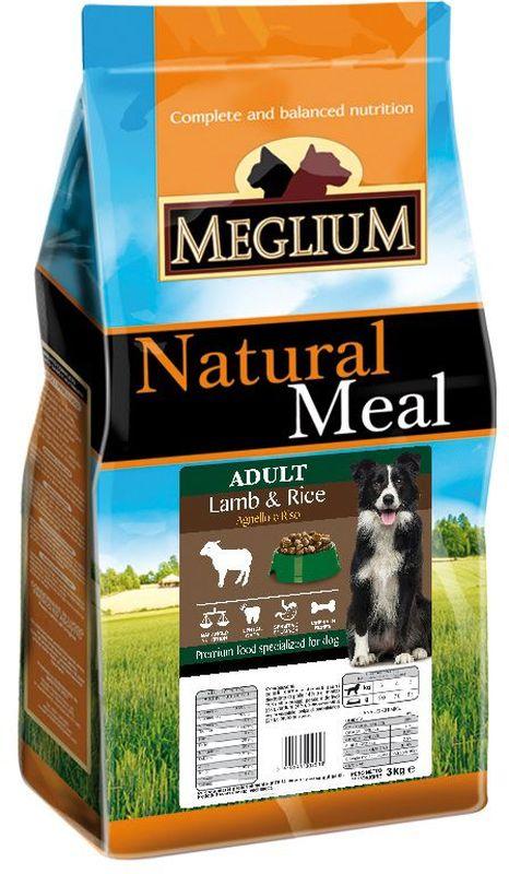 Корм сухой Meglium Sensible для взрослых собак, с ягненком и рисом, 3 кгMS1903Корм сухой Meglium Sensible - полноценный сбалансированный корм для взрослых собак. Корм содержит мясо ягненка в качестве источника белка высокой биологической ценности и рис, являющийся источником легкоусвояемых углеводов, а также сбалансированный состав витаминов и минералов. Корм содержит жизненно важные витамины и минералы.Товар сертифицирован.