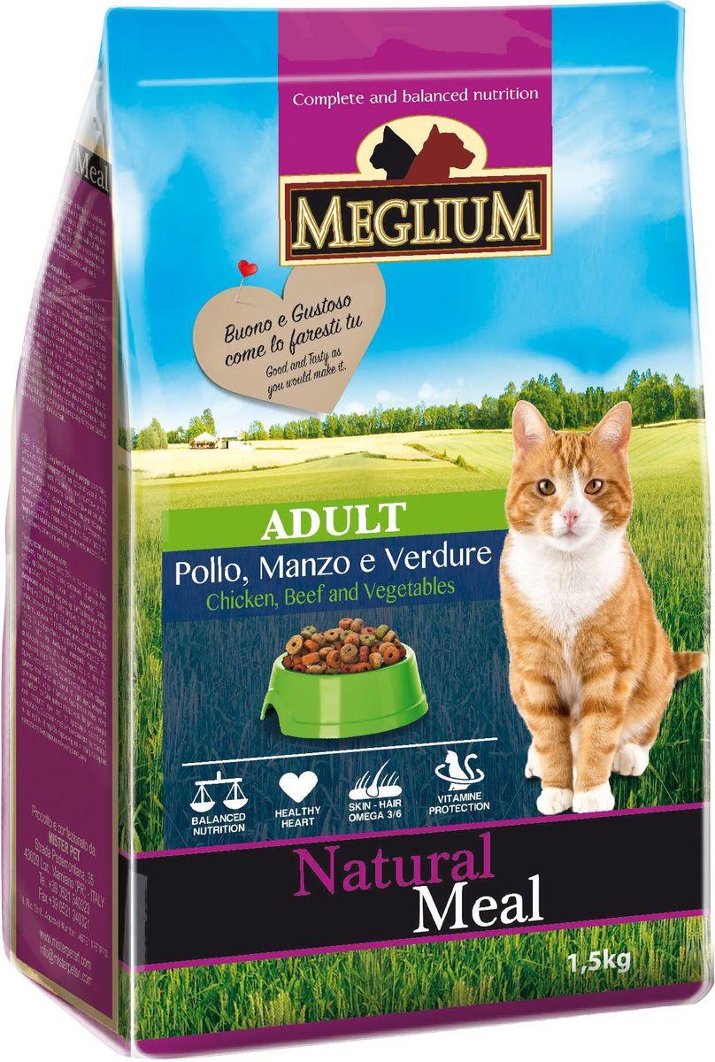 Корм сухой Meglium для кошек, с говядиной, курицей и овощами, 1,5 кгMGS0101Корм сухой Meglium с говядиной, курицей и овощами - это полноценный, сбалансированный и очень вкусный корм для кошек. Мясо и овощи служат для удовлетворения пищевых потребностей, куриное (белое) мясо содержит высокоусвояемые белки, говядина (красное мясо) богата незаменимыми аминокислотами, а овощи являются источником клетчатки. Корм дополнен таурином, необходимым для поддержания здоровья. Благодаря такому составу корм является оптимальным выбором для удовлетворения пищевых потребностей вашей кошки. Товар сертифицирован.