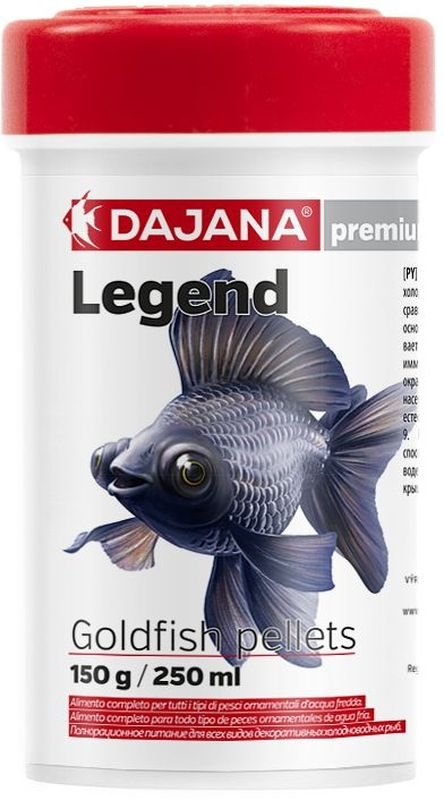 Корм для рыб Dajana Legend Goldfish Pellets, 250 мл