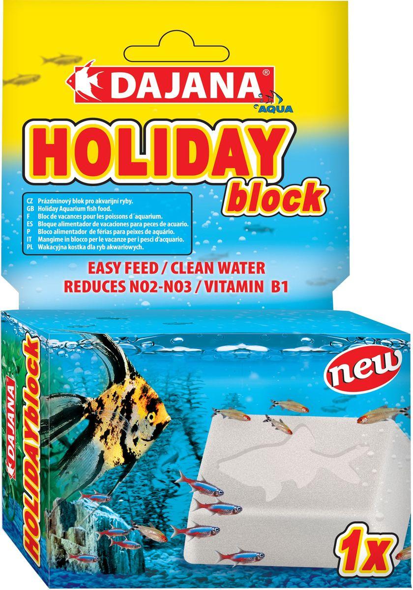 Корм для рыб Dajana Holiday Block, 35 гDP131ADajana Holiday Block - специальный корм выходного дня, который не распадается в воде 14 дней. Специально разработан для кормления рыб во время отпуска.Крошечные пузырьки начнут высвобождаться из блока и их аромат привлечет рыбу к кормлению во время вашего отсутствия. Dajana Holiday Blockсодержит вещества, которые во время вашего отсутствия способствуют стабильному значению рН и уменьшению концентрации азота.Состав: рыба и рыбные субпродукты, пшеничная мука, овощной протеиновый концентрат, сухие дрожжи, планктон, морские водоросли (спирулина, хлорелла), овощи (шпинат, паприка, морковь), масла, лецитин, витаминно-минеральная добавка, ракообразные, чеснок, сульфат кальция.Дозировка и применение: один блок рассчитан на кормление 20-25 аквариумных рыб в течении 14 дней. Корм отделяется от основного блока постепенно, именно в тот момент, когда рыба его ест, не загрязняя, таким образом, воду. После возвращения домой удалите использованный блок.
