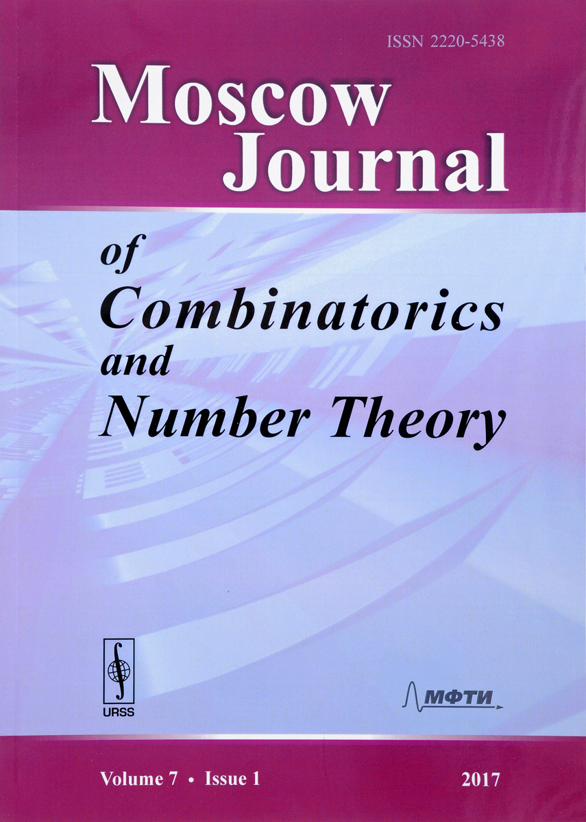 Michel Balazard,Olga Gorkusha,Alex losevich,Brendan Murphy,Jon Pakianathan,Fedor Petrov,Evgenii Ulanskii Moscow Journal of Combinatorics and Number Theory, Volume 7, Issue 1, 2017 ISBN: 225952 armenian theory of relativity articles