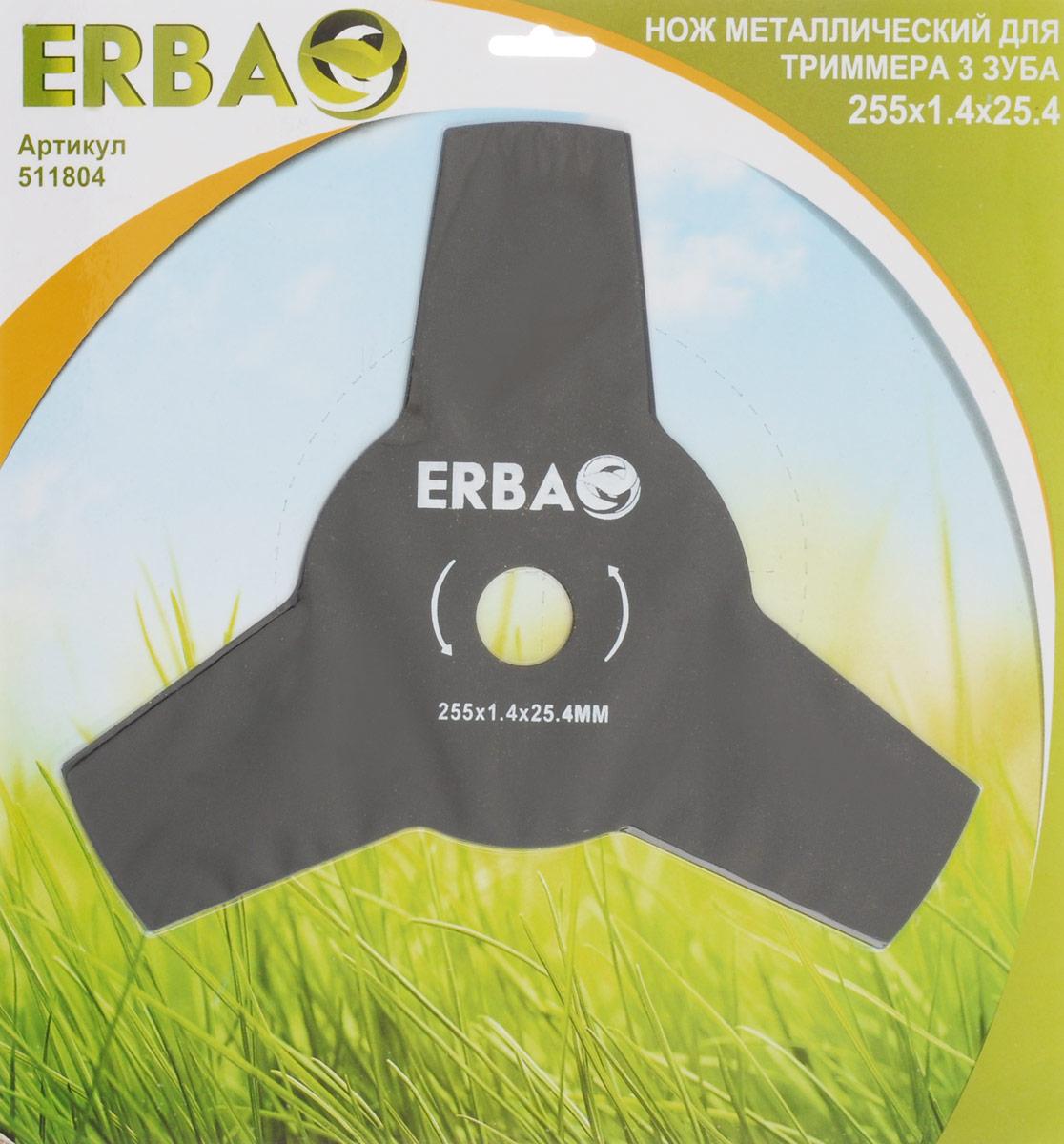Нож для триммера Erba, диаметр 255 мм, толщина 1,4 мм511804Нож Erba, выполненный из стали, имеет три режущих зубца. Изделие предназначено для любого вида триммера, где предусмотрена установка ножа. Нож Erba используется для скашивания жесткой и сухой травы. При соблюдении правил эксплуатации данный нож прослужит длительное время. Количество зубцов: 3 шт.